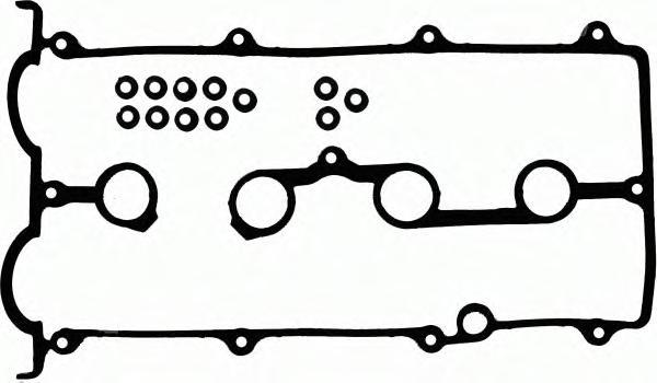 155352401 Прокладка клапанной крышки Mazda 626 1.8/2.0 16V FS/FP 97