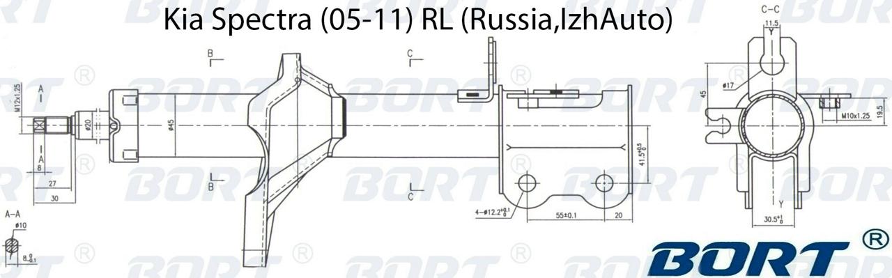g22045170l Стойка амортизационная газомасляная задняя левая