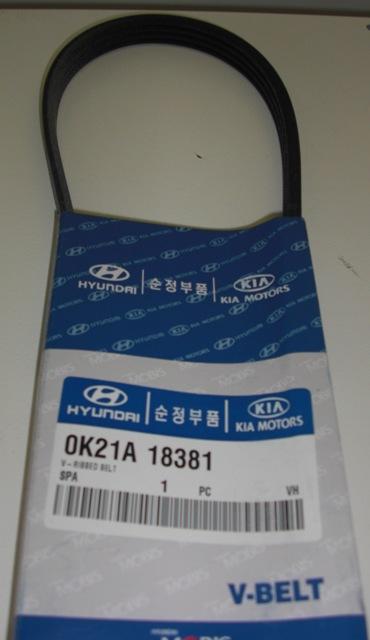 0K21A18381 Ремень генератора 1.5L Спектра/Сефия/Шума-1.5L