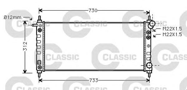 234387 Радиатор двиг CORSA 1,2 16V