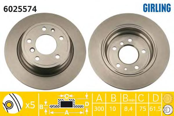 6025574 Диск тормозной BMW E34 88-97 задний D=300мм.