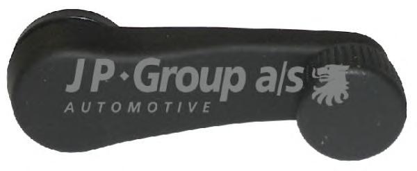 1188301200 Ручка стеклоподъемника / VW Passat 94~97