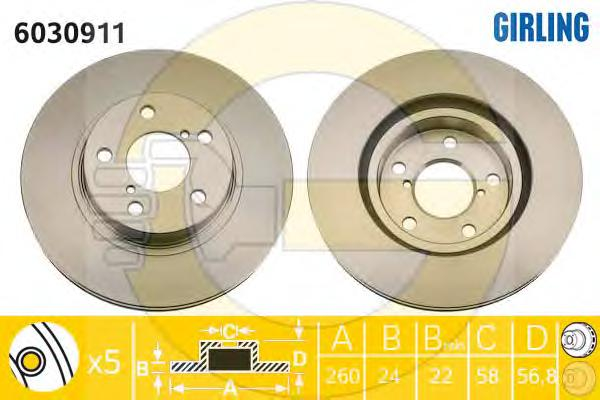 6030911 Диск тормозной SUBARU IMPREZA 1.6-2.0 92-/LEGACY 1.8-2.2 89-99 передний