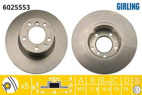 6025553 Диск тормозной BMW E34 518-525TDS 88-97 передний не вент.