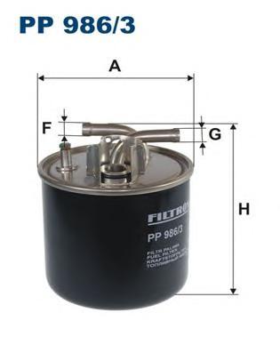 PP9863 Фильтр топливный AUDI A8 3.0 TDI/4.0 TDI