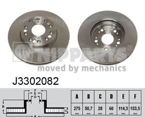 J3302082 Диск тормозной LEXUS LS 400 89-94 передний вент.D=275мм.