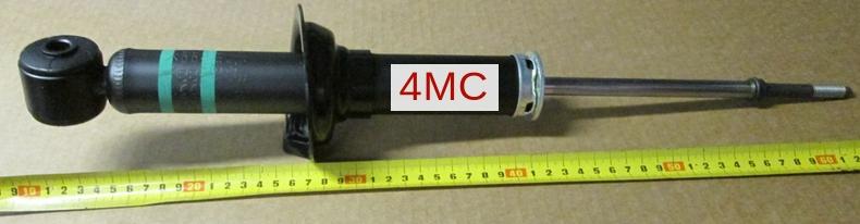 4162A130 Амоpтизатоp подвески задний