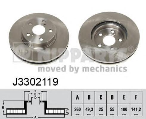 J3302119 Диск тормозной TOYOTA AVENSIS 1.6-2.0 97-03 передний D=260мм.