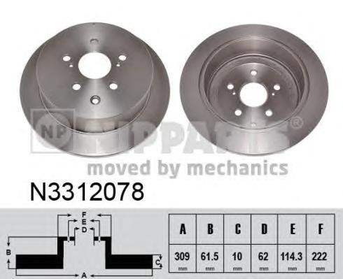 N3312078 Диск тормозной LEXUS RX 350 08- задний
