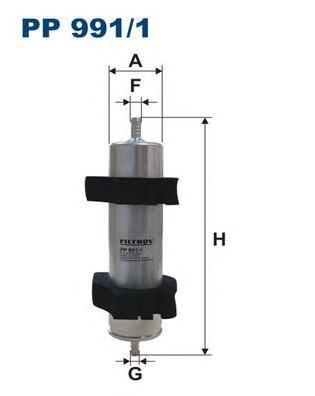 PP9911 Фильтр топливный AUDI A4/A5/A8 2.0D/2.7D/3.0D 09-