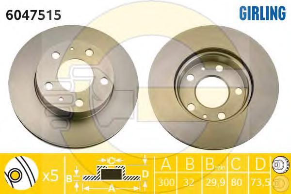 6047515 Диск тормозной CITROEN JUMPER/FIAT DUCATO/PEUGEOT BOXER 06-(300x32) перед.