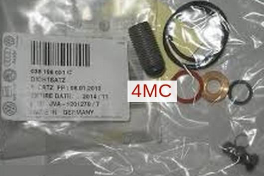 038198051C Комплект прокладок насос-форсунки