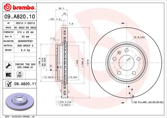 09A82010 Диск тормозной AUDI A4 07-/A5 07- передний D=314мм.