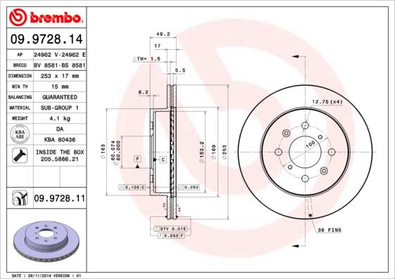 09972814 Диск тормозной OPEL AGILA 03-/SUZUKI IGNIS II 03-/WAGON R+ 00- передний вент.