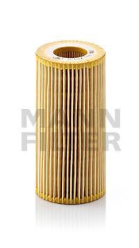 HU7198Y Фильтр масляный VOLVO C30/S40/S60/S80/XC70/XC90 2.0D/2.4D 07-