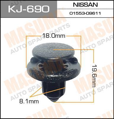 kj690 Клипса (пластиковая крепежная деталь)