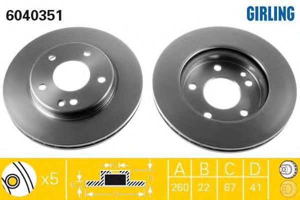 6040351 Диск тормозной MERCEDES A-CLASS W168 140-190 передний D=260мм.