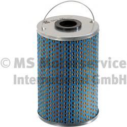 50013016 Фильтр масляный картридж
