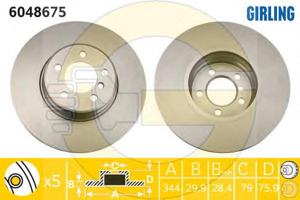 6048675 Диск тормозной LAND ROVER RANGE ROVER III 3.0-4.4 02- передний D=344мм.