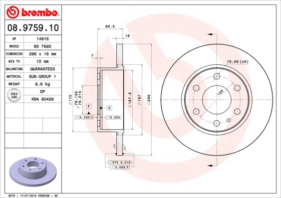 08975910 Диск тормозной задн IVECO: Daily III 06-