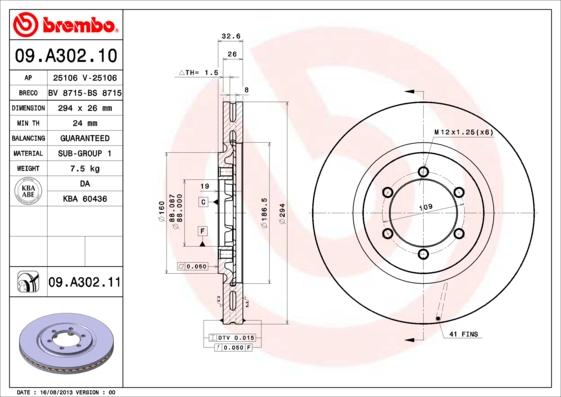 09A30210 Диск тормозной SSANG YONG REXTON 02- передний вент.