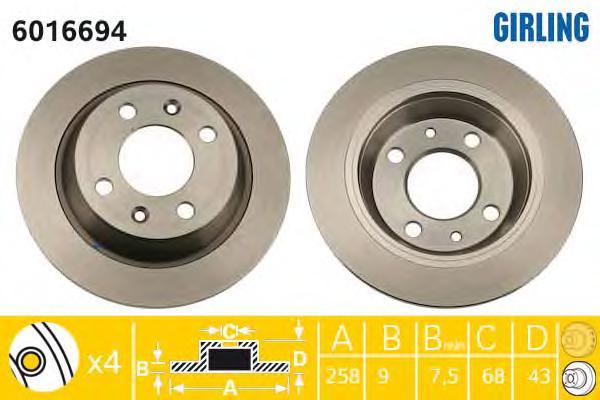6016694 Диск тормозной SAAB 900 80-94/9000 89-98 задний D=258мм.