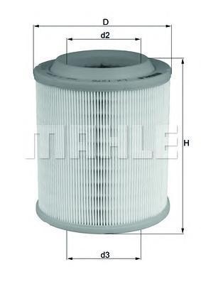 LX1275 Фильтр воздушный AUDI A8 3.0-4.2 03-