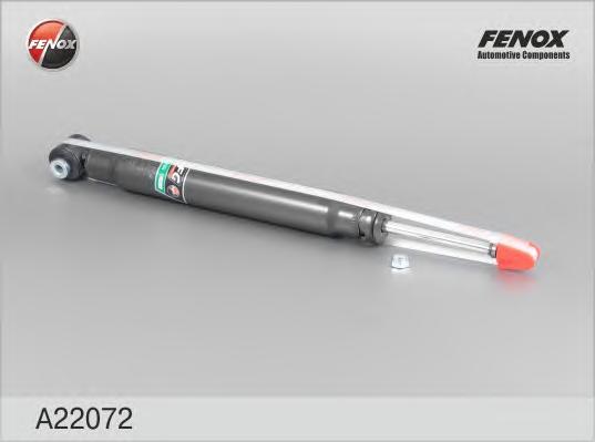 A22072 Амортизатор CITROEN C4/PEUGEOT 307 04/01 - зад.газ.