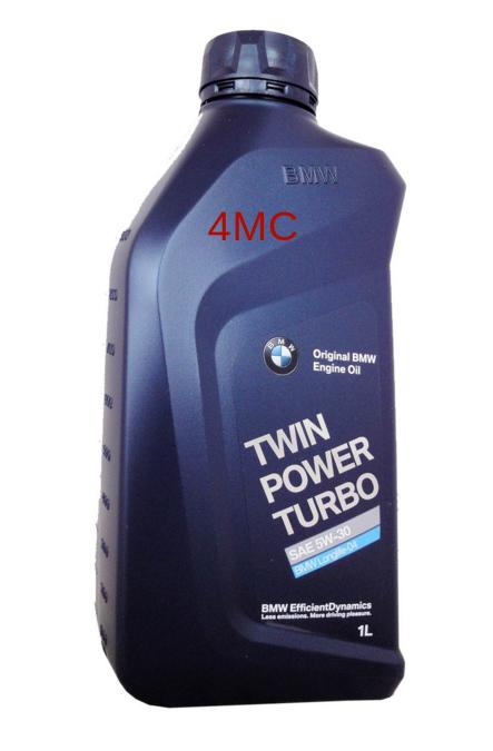 83212365933 Масло моторное 5W-30 BMW 1л TwinPower Turbo LONGLIFE-04