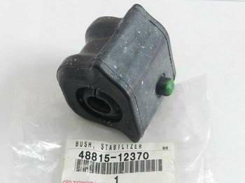 4881512370 Втулка стабилизатора переднего левая
