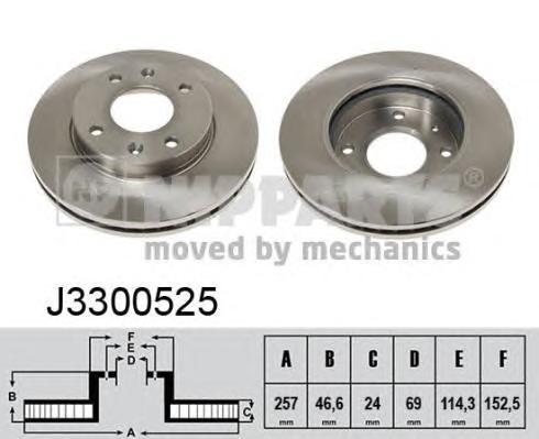 J3300525 Диск тормозной HYUNDAI ELANTRA 00-/LANTRA/MATRIX 01-/KIA CERATO 1.6 06- передний