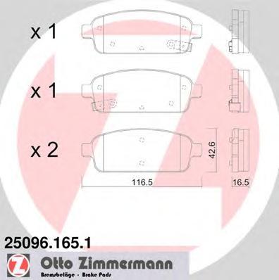 250961651 Колодки тормозные дисковые, комплект
