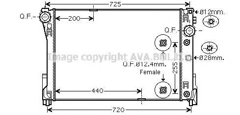 MS2491 Радиатор системы охлаждения Недоступен к заказу. MB: (W204) C 63 AMG 11/07-