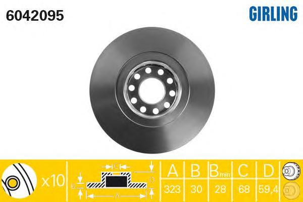 6042095 Диск тормозной AUDI A8 2.5-6.0 94-10/VW PHAETON 3.2 02- передний D=323мм.