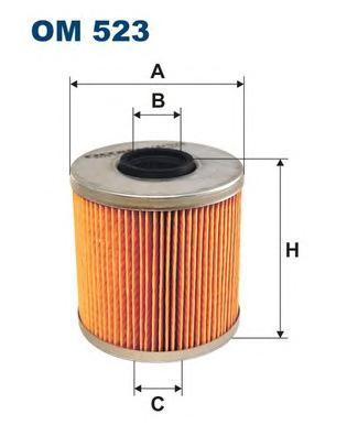 OM523 Фильтр масляный BMW E36/E30/E34 1.6/1.8