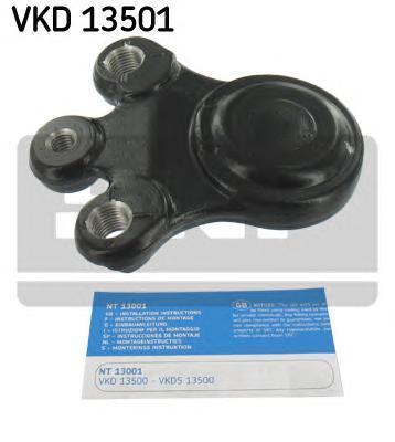 VKD13501 Опорный подшипник нижний PSA 407 04-, C5 08-