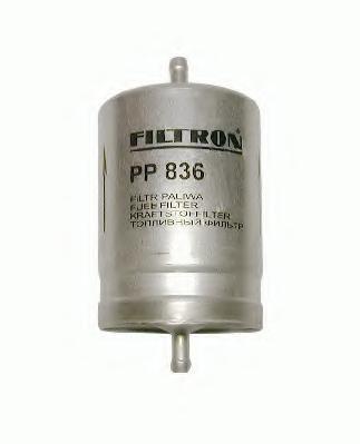 PP836 Фильтр топливный AUDI/VW/BMW/PEUGEOT