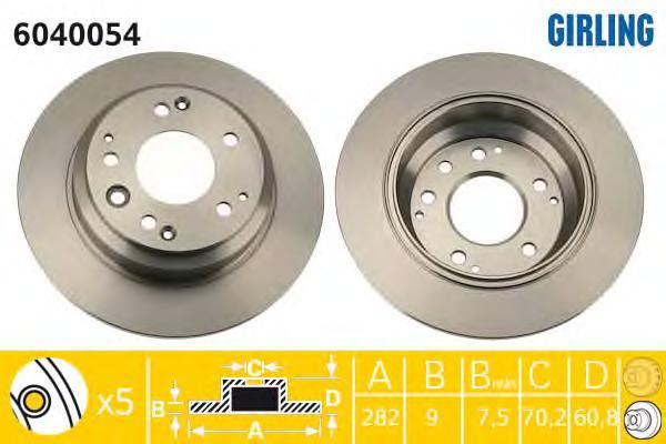 6040054 Диск тормозной HONDA LEGENG 88-/SHUTTLE 94-04 задний D=282мм.