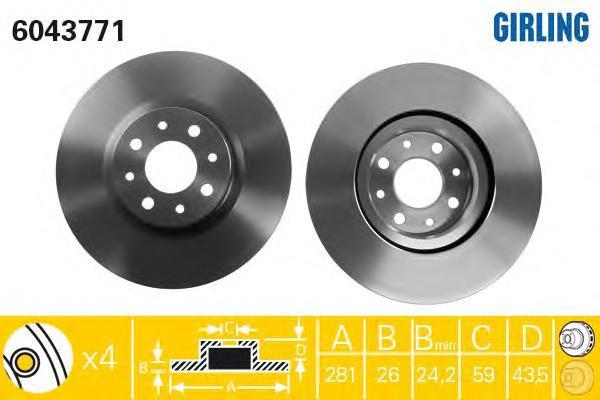 6043771 Диск тормозной ALFA ROMEO MITO 08-/FIAT BRAVO 07-/STILO 01- передний вент.