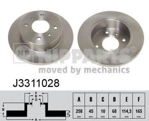 J3311028 Диск тормозной NISSAN ALMERA (N16) 00-/PRIMERA (P10/P11) 90-02 задний