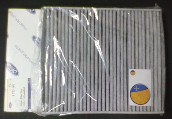 1713180 Фильтр салона S-МАХ Мондео NEW уголь C max KUGA улучшенный