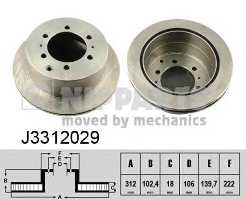 J3312029 Диск тормозной TOYOTA LAND CRUISER J80 4.2TD 90-97 задний вент.D=311мм.