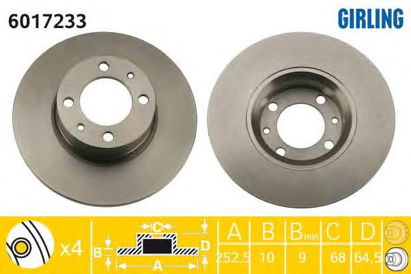 6017233 Диск тормозной LADA 2101-07 передний
