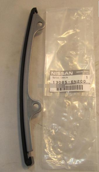 130856N200 Успокоитель цепи QR20/25DE верт.