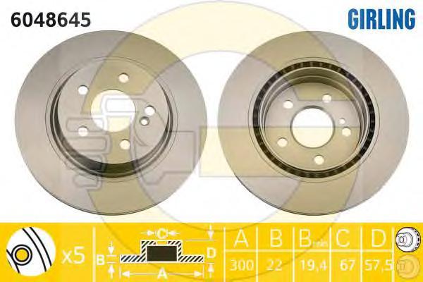 6048645 Диск тормозной MERCEDES W204 250-350 задний вент.D=300мм.