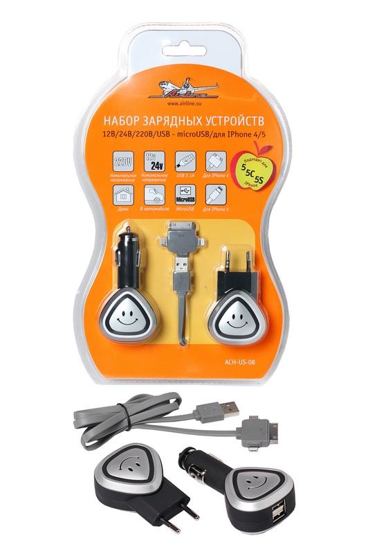 ACHUS08 Зарядное устройство набор 12В/24В/220В/USB - microUSB/для Iphone 4/5