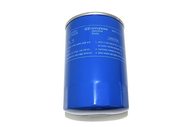2631145010 Фильтр масляный ХЕНДЕ HD78