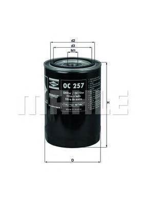 OC257 Фильтр масляный VAG A4 1.9TDI /PASSAT 1.9TDI