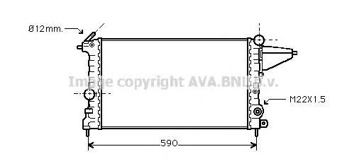 OLA2161 Радиатор OPEL VECTRA A 1.4/1.6 88-96