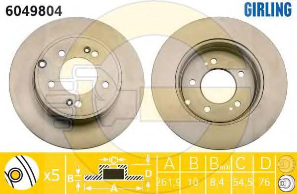6049804 Диск тормозной HYUNDAI SONATA (NF) 2.4-3.3 05- задний